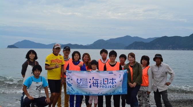 先週末は海と日本プロジェクトも行われました