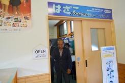 大分県知事がミュージアムに来館されました!