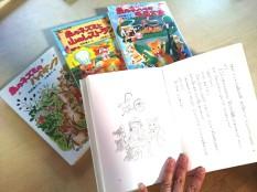 児童書 森のネズミシリーズ