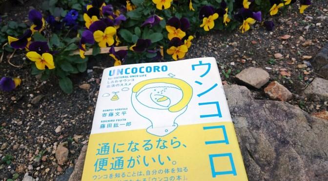 【キッズ・ライブラリー計画】vol.4 田ノ浦スペースを充実化