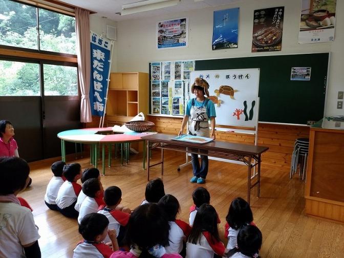 米水津幼稚園環境学習会