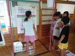 防災学習企画展 (1)