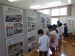 防災学習企画展 (3)
