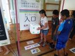 防災学習企画展 (5)