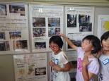 防災学習企画展 (6)