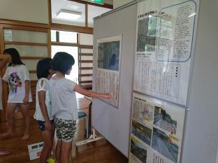 防災学習企画展 (9)