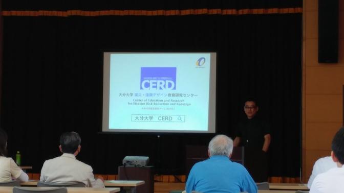 防災学習講演会を開催しました