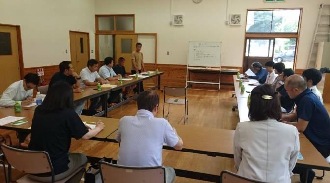 第2回鶴見半島エコツーリズム運営実行委員会開催